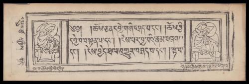 Tibet-1a.jpg