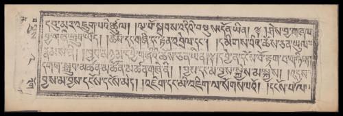Tibet-1b.jpg
