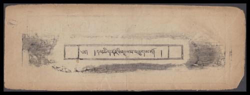 Tibet-2a.jpg