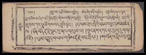 Tibet-2b.jpg