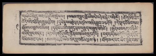 Tibet-10a.jpg