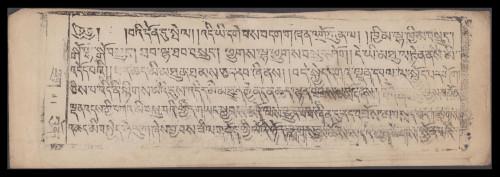 Tibet-12a---Copy.jpg