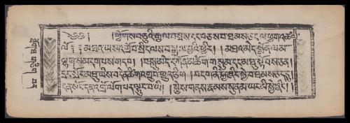 Tibet-13a.jpg