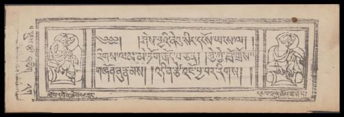 Tibet-14a.jpg