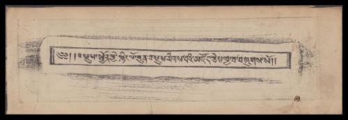 Tibet-14b.jpg