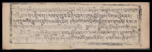 Tibet-4b-1.23.jpg