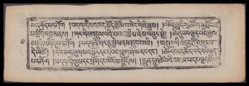Tibet-5a.jpg