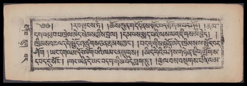 Tibet-5b.jpg