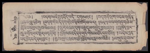 Tibet-6b.jpg