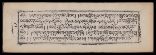 Tibet-7a.jpg