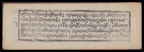 Tibet-8a.jpg