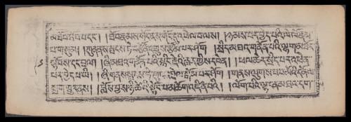 Tibet-9a.jpg
