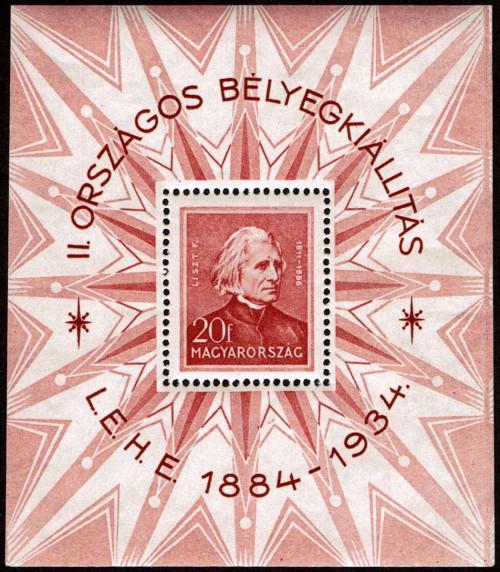 Hungary Scott Nr 486 (1934)