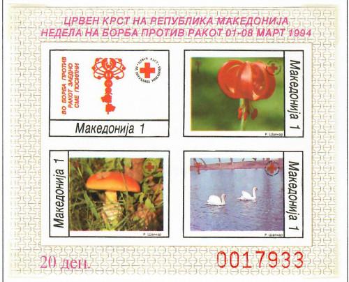 macedonia-postaltaxsouvsheet.jpg