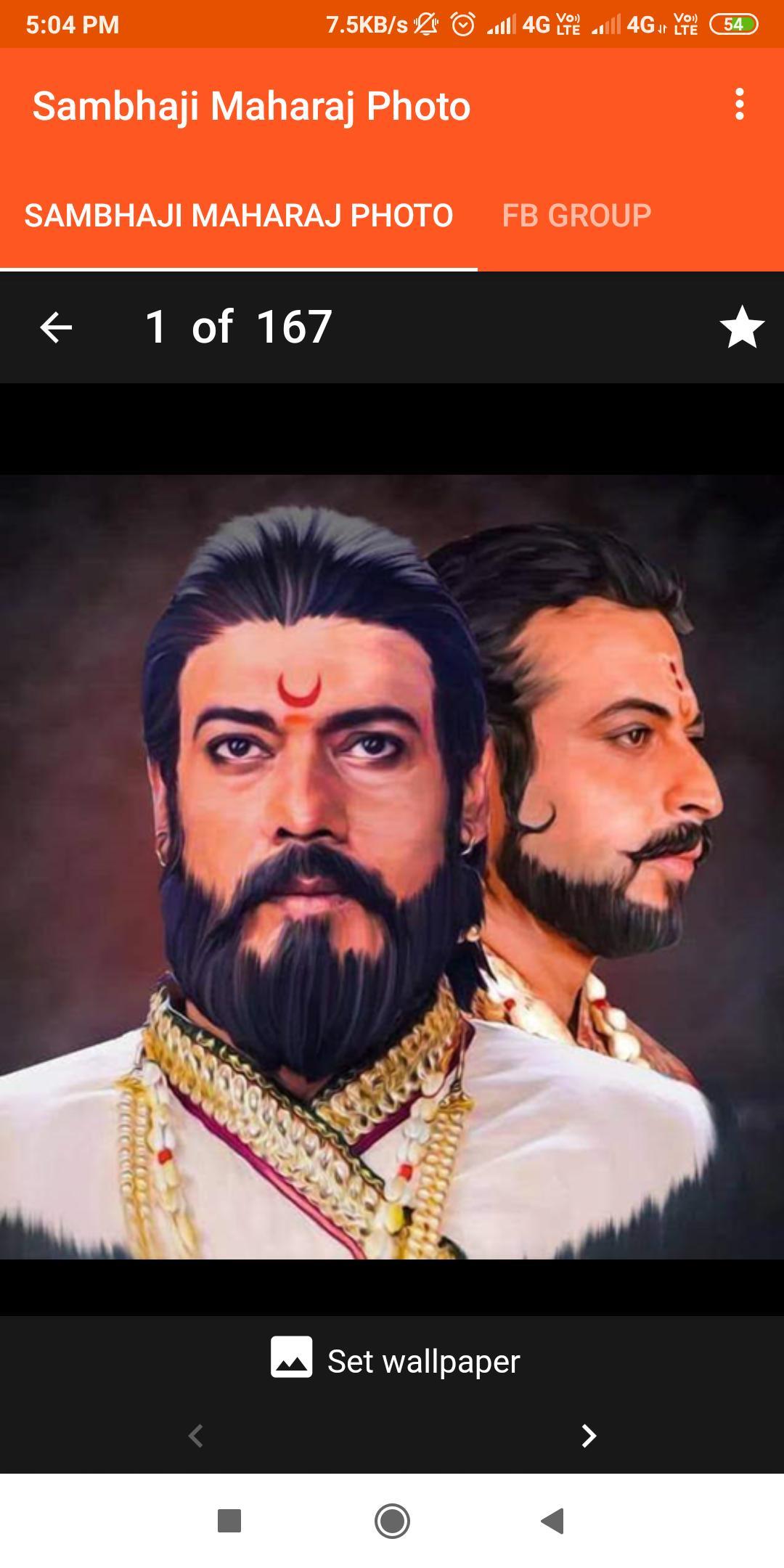 Download Shivaji Maharaj HD Wallpapers | शिवाजी महाराज APK ...
